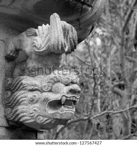 Japanese Dragon - stock photo