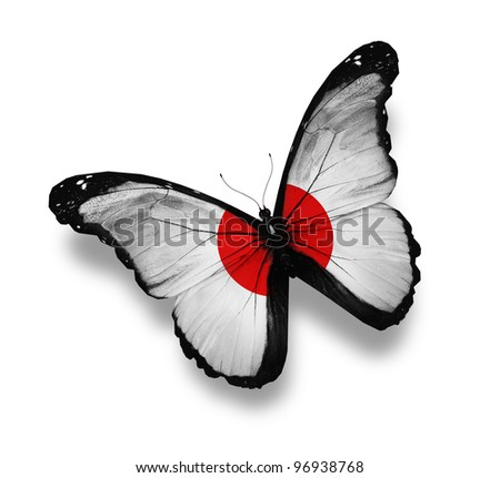 Japanese flag butterfly, isolated on white - stock photo
