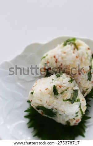 Japanese food, Oba and sesame rice ball - stock photo