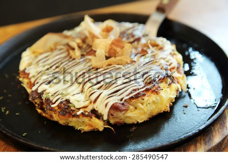 Japanese food okonomiyaki , Japanese pizza - stock photo