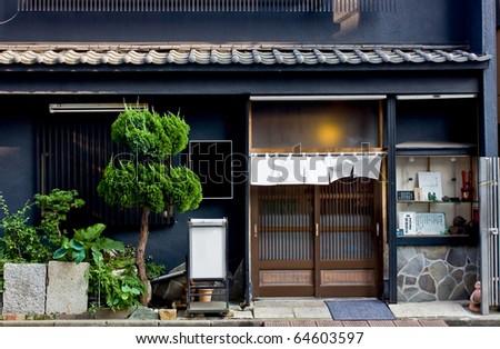 Japanese food shop - stock photo