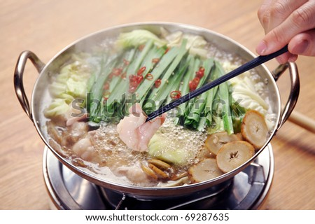 Japanese Food with chopstick-3 - stock photo