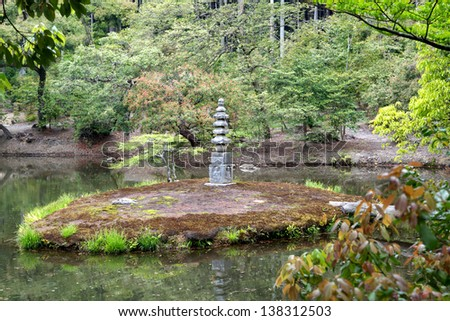 Garden bridge stock photos images pictures shutterstock for Formal japanese garden