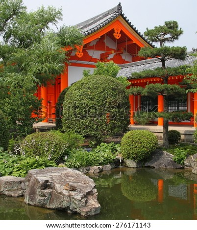 Japanese garden in Sanjusangen temple in Kyoto - stock photo