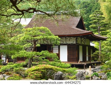 Japanese gardens and temples of Kyoto - stock photo