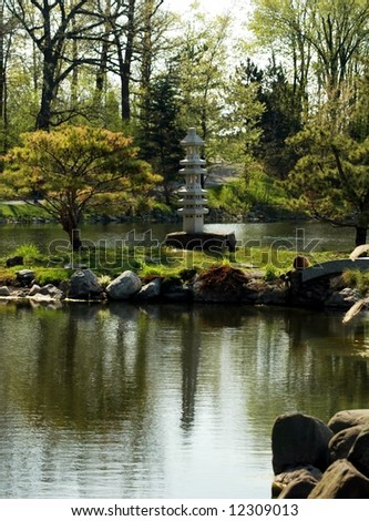 Japanese Gardens-Buffalo,New York - stock photo
