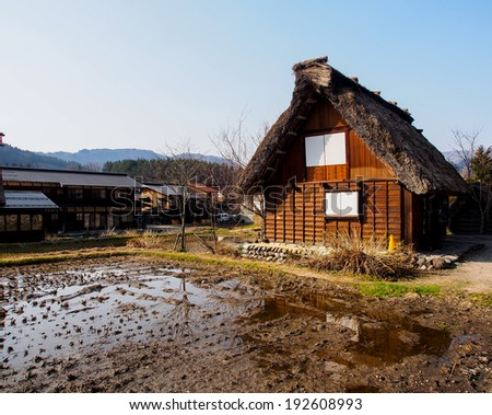 Japanese gassho house at UNESCO world heritage Shirakawago village, Japan - stock photo