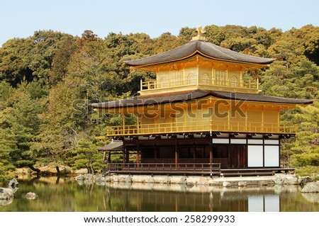 Japanese golden temple - stock photo