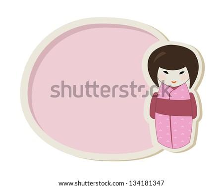 Japanese kokeshi doll in kimono speech bubble or greeting card template - stock photo