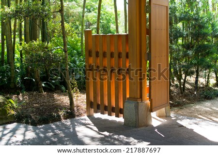Japanese park. Miami, USA. - stock photo