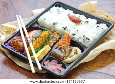 Japanese ready-made lunchbox, Bento  - stock photo