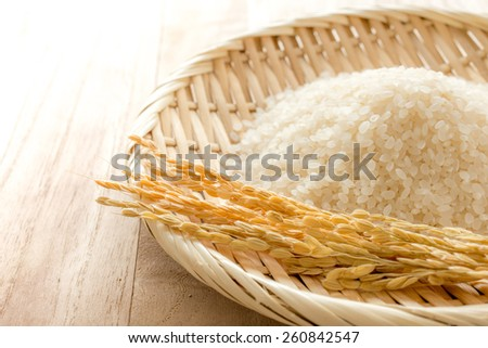 japanese rice - stock photo