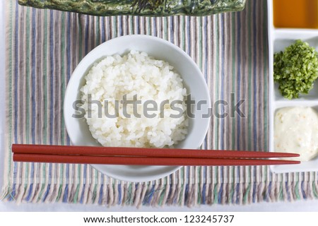 japanese rice ,top view - stock photo