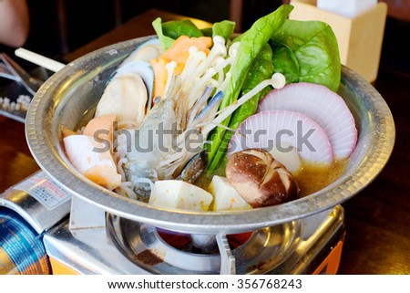 Japanese seafood hotpot - stock photo