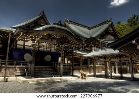 Japanese shinto Ise Grand shrine , Ise, Japan - stock photo