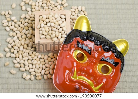 Japanese soybean and devil mask - stock photo