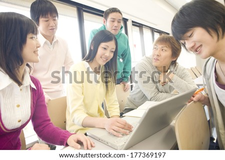 Japanese Student image - stock photo