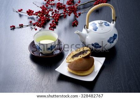 japanese tea - stock photo