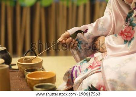 Japanese tea ceremony culture east beverage - stock photo