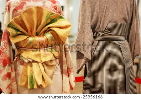 japanese traditional costumes for man and women - stock photo