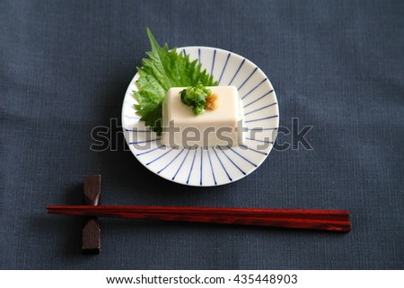 """Japanese Traditional Food - Soybean Curd """"TOFU"""" - stock photo"""