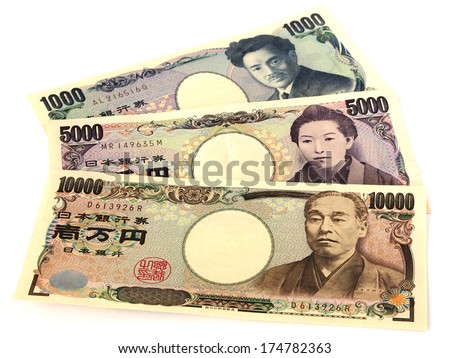 Japanese yen bills - stock photo