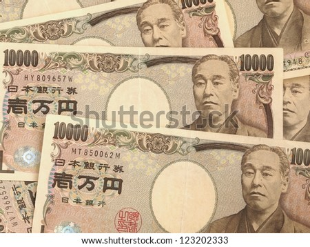 Japanese YEN note - stock photo