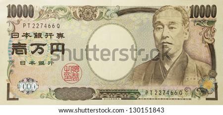 Japanese YEN note - stock photo