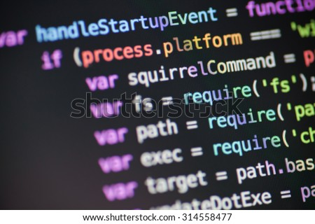 Javascript Node JS code - stock photo