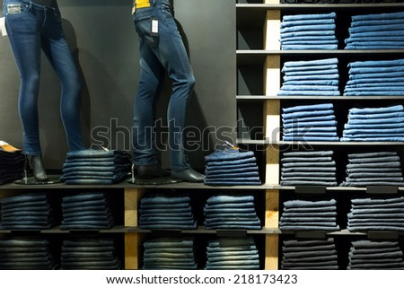 jeans display in the fashion store  - stock photo