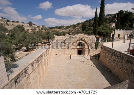 Jerusalem-Church of the Tomb of the Virgin Mary - stock photo