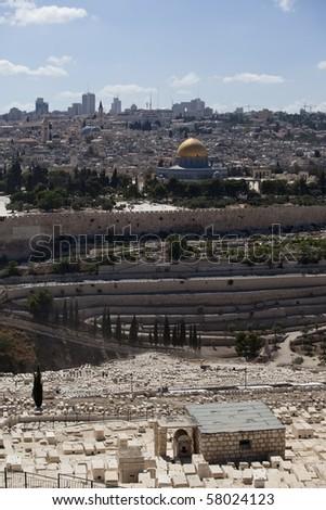 jerusalem Haram ash-Sharif - stock photo