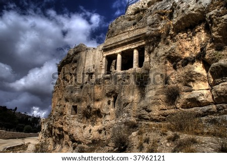 Jerusalem, Israel holy place for tourism, history, archeology - stock photo