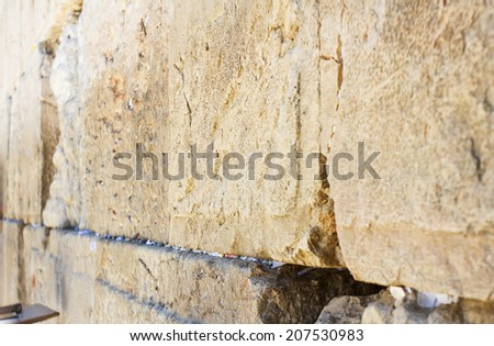 Jerusalem , Israel - July 09 . 2014 : Beautiful photo at the Wailing Wall in the Old City of Jerusalem . Israel. - stock photo