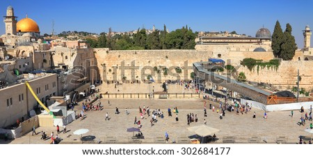 JERUSALEM,ISRAEL - JULY 19, 2015: View of Judaic and Muslim shrines of Jerusalem - Wailing Wall, Al-Aqsa Mosque and Rock Dome (Kubbat as-Sakhra), Old City of Jerusalem, Israel  - stock photo