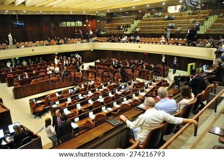 JERUSALEM, ISRAEL - June 10, 2014. Israeli Parliament Knesset plenary hall during the presidential elections. Reuven Rivlin to be elected as a new president and Shimon Peres to step down. Stock photo. - stock photo