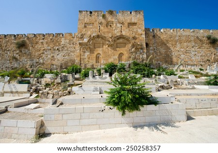 JERUSALEM, ISRAEL - OCT 09, 2014: The Golden Gate on the east-side of the Temple Mount of Jerusalem - stock photo