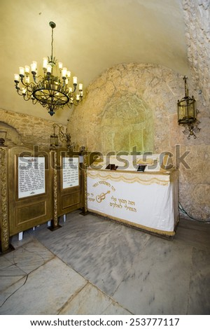 JERUSALEM, ISRAEL - 08 OCTOBER, 2014:The tomb of King David is located in a corner of a room on the ground floor remains of the former Hagia Zion an ancient house of worship on Mount Zion in Jerusalem - stock photo