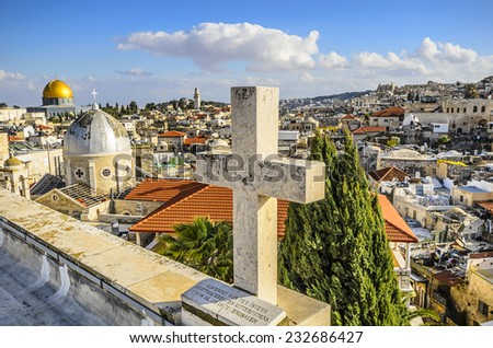 Jerusalem, Israel Old City cityscape. - stock photo