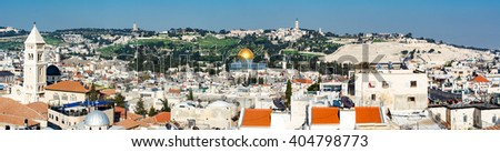 Jerusalem, Israel - Panorama. High Resolution panoramic view of the old city of Jerusalem. The Dome of the Rock is centered. The church of the Holy Sepulcher is close to center. - stock photo