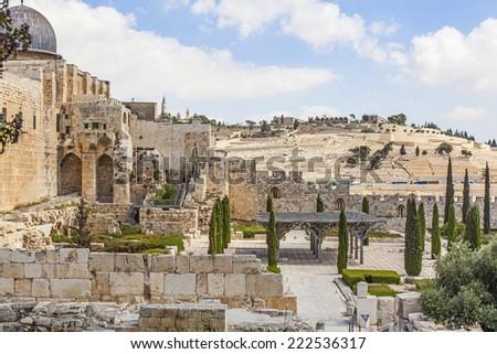 Jerusalem Israel 20 September 2014 View Of The Stone