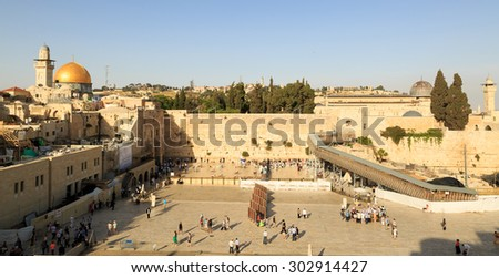 Jerusalem/ Israel - 23-05-2015: Wide panorama of square near wailing wall, Israel - stock photo