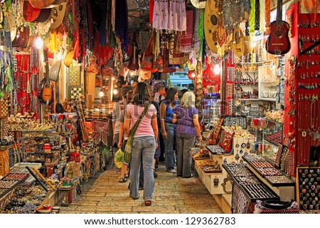 JERUSALEM - MARCH 15: Oriental market in old Jerusalem offers variety of middle east products and souvenirs. Market is very popular with tourists visiting city in Jerusalem, Israel on March 15, 2010. - stock photo