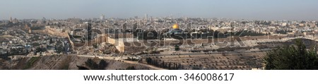 Jerusalem Old City, Israel. View from the Mount of Olives. - stock photo