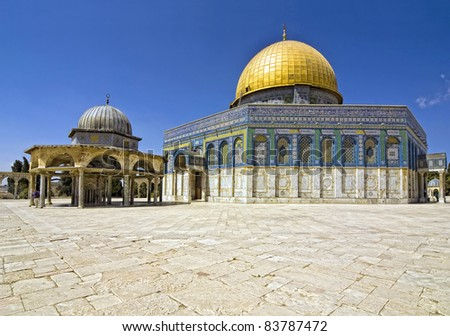 Jerusalem, old city, the Dome of the Rock, Temple Mount, Israel - stock photo