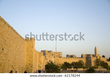 Jerusalem old city walls and David tower - stock photo