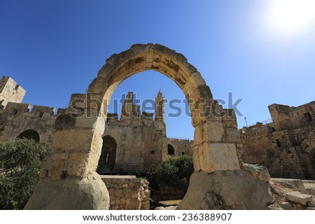 Jerusalem, Tower of David - stock photo