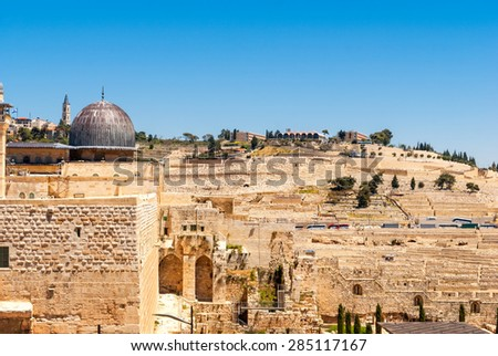 Jerusalem - View on the Mount of Olives from Al-Aqsa mosque - stock photo