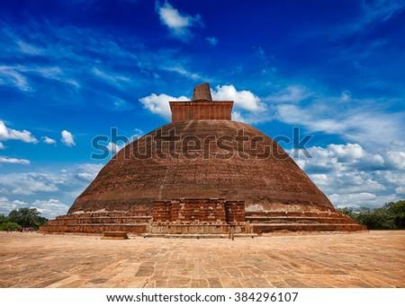 Jetavaranama dagoba Buddhist stupa in ancient city Anuradhapura, Sri Lanka - stock photo