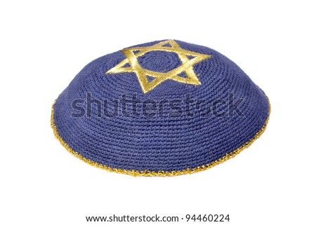 Jewish Yarmulke - stock photo